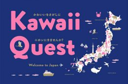 kawaii_font_sample