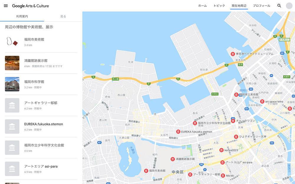 nearest-location