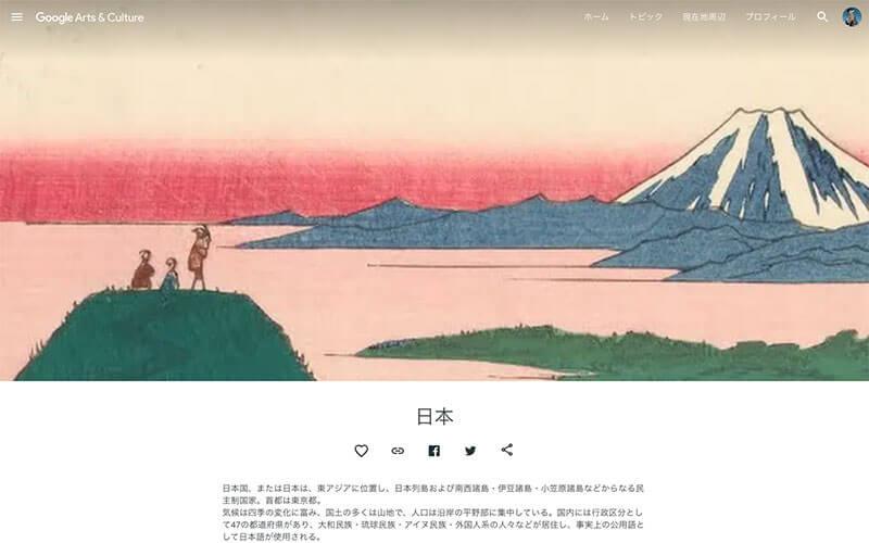 screencapture-artsandculture-google-entity-m03-3d-2020-03-24-11_33_22-1