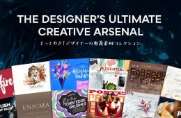the-designers-ultimate-creative-arsenal-1
