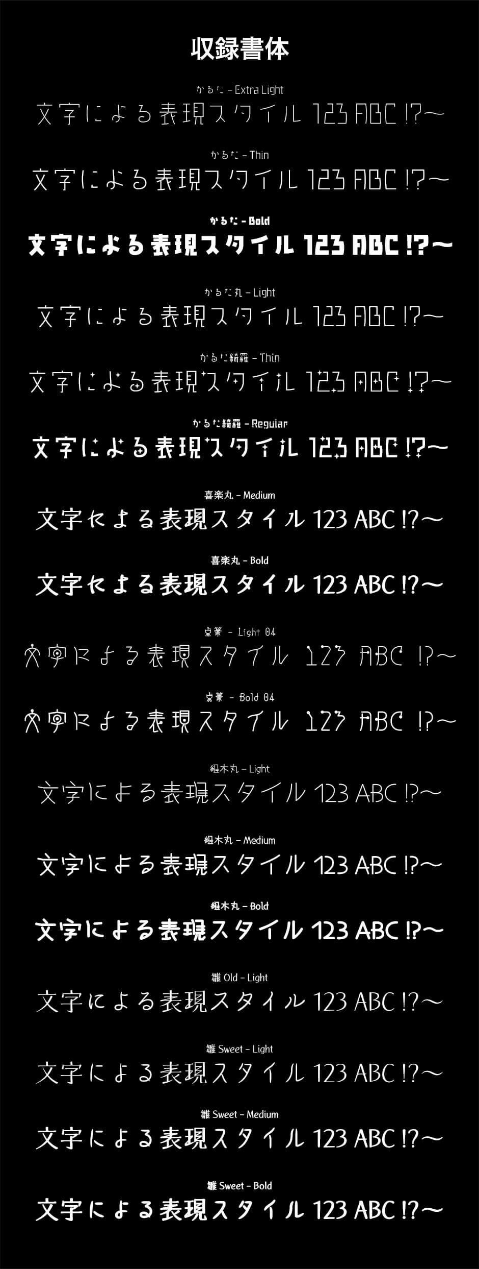 jp-letterform-retro