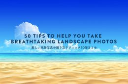 50tips-for-landscape-photo-1