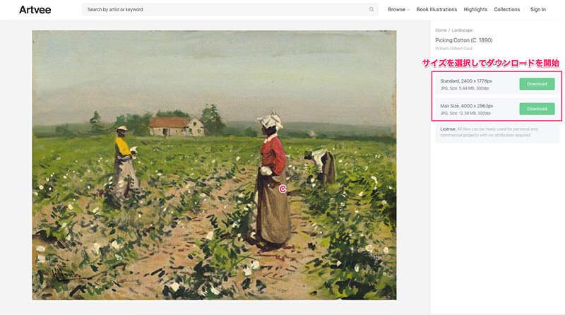 picking_cotton_-_artvee