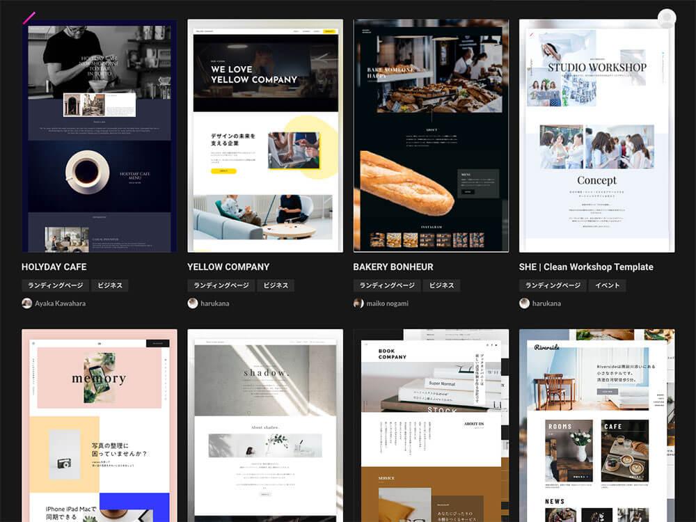 studio___the_next_generation_design_tool-1