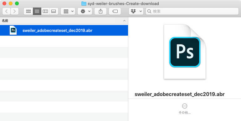 how-to-install-ps-brush-1