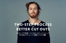 two-step-process-for-better-cut-outs-1