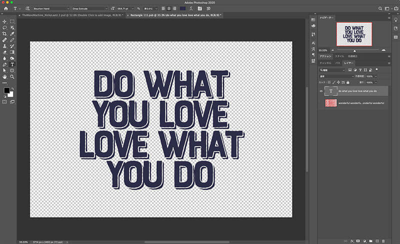 rectangle_111_psb___33_3___do_what_you_love_love