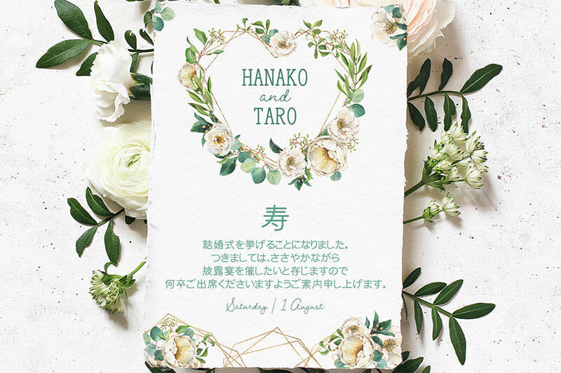 the-versatile-japanese-display-fonts-collection-2