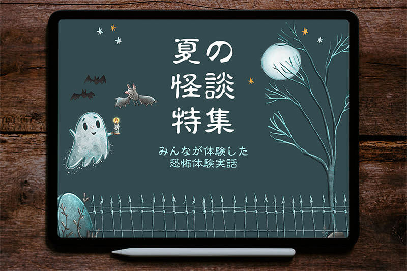 the-versatile-japanese-display-fonts-collection-3