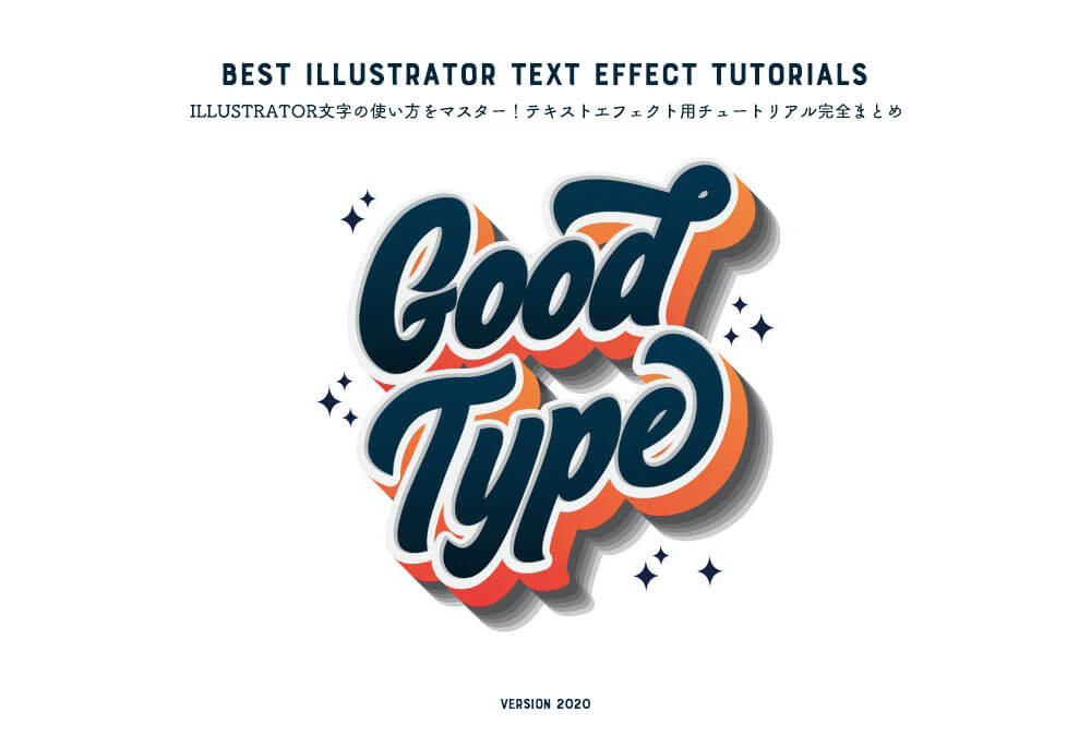 best-illustrator-text-effect-tutorials-2020