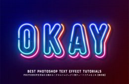 best-photsohop-text-effect-tutorials-1