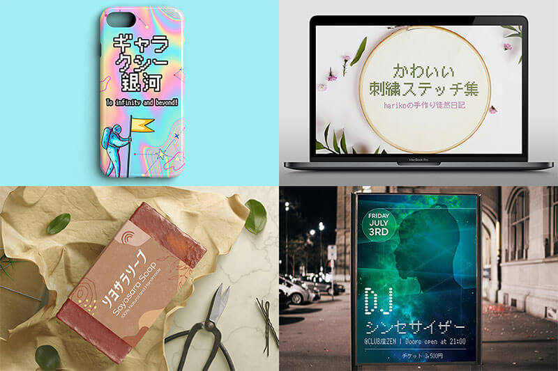 japanese-dotted-font-complete-collection