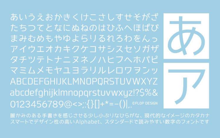 flop-design-font