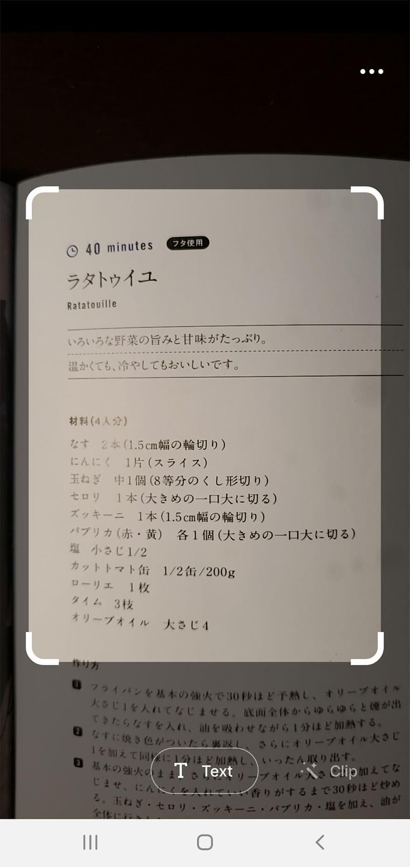 screenshot_20201026-194427_clipdrop-1