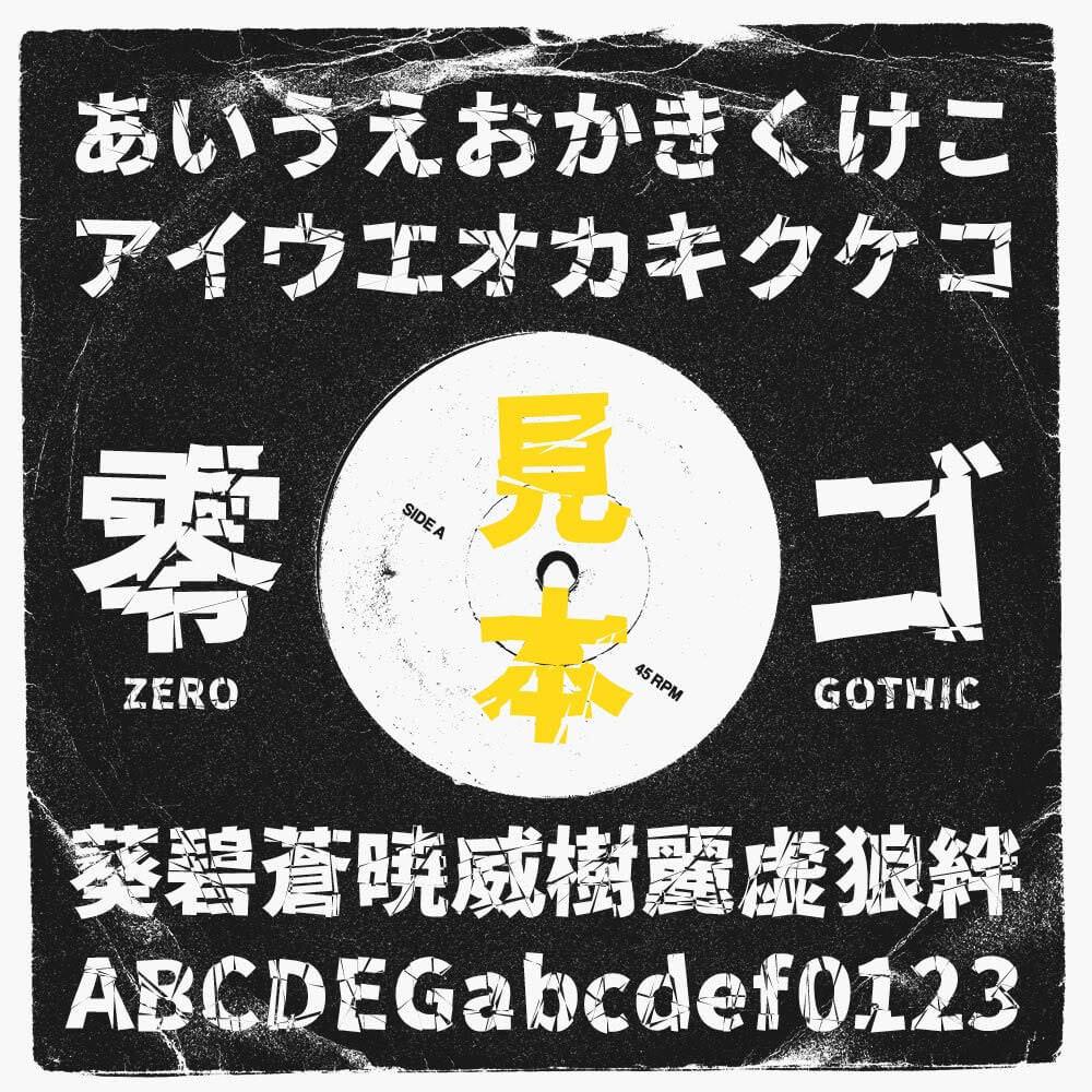 zero-gothic-font