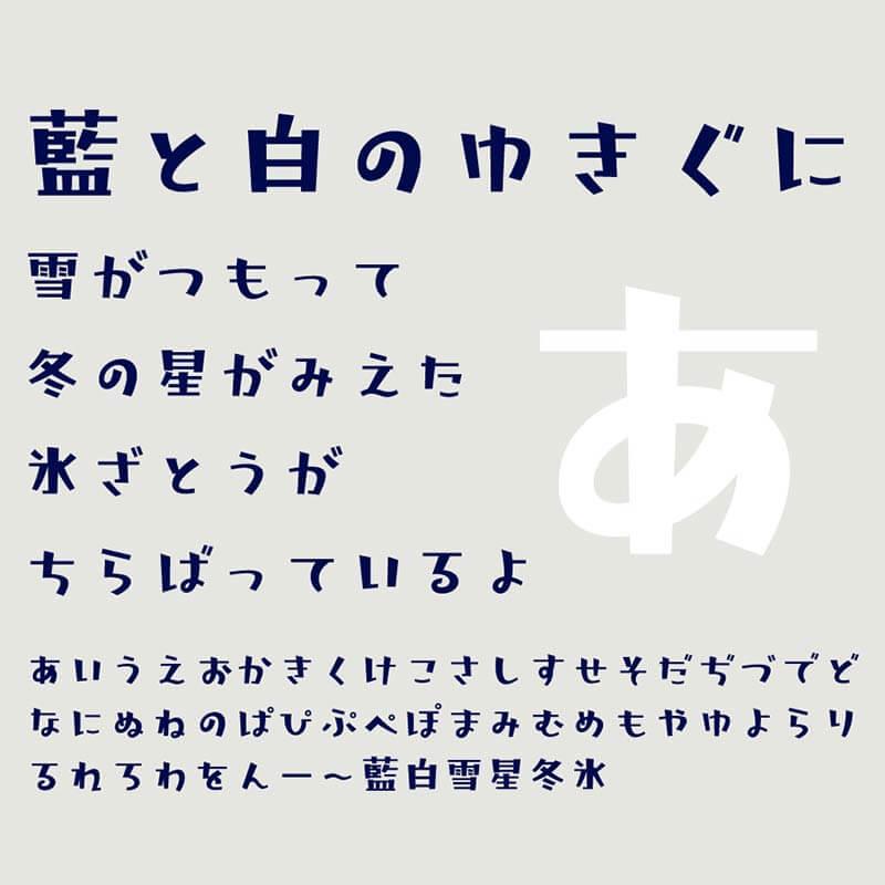 ai-to-shiro-no-yukiguni