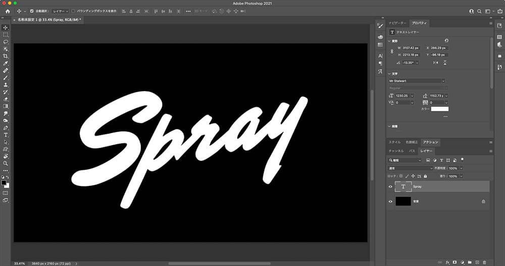 spray-painted-stentcil-text-effect-2