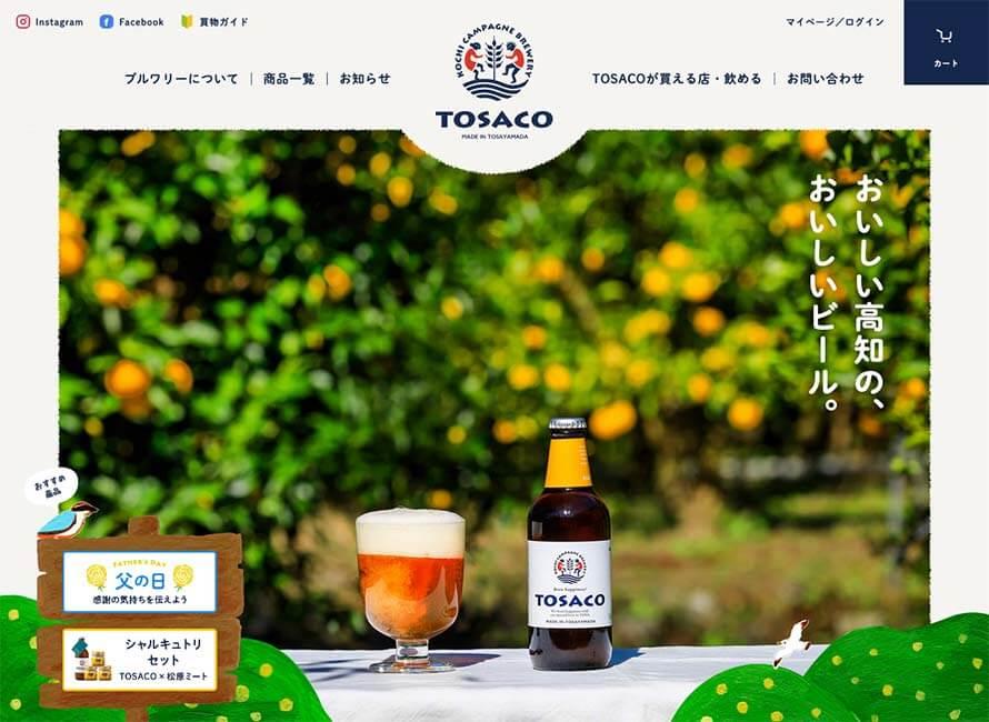 tosaco-brewing
