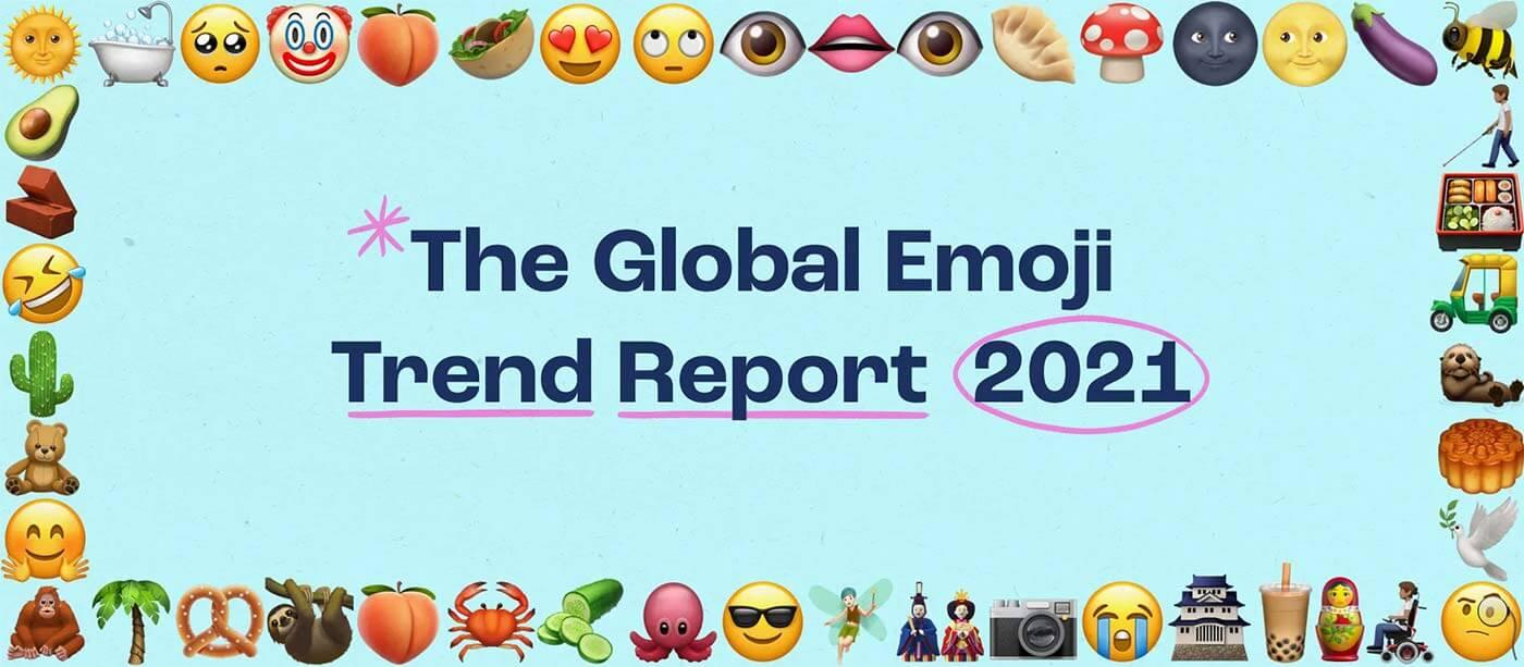 2021世界絵文字トレンドレポートのサムネイル