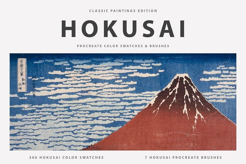Hokusai-Procreate-Brushes-Color-Swatches-1