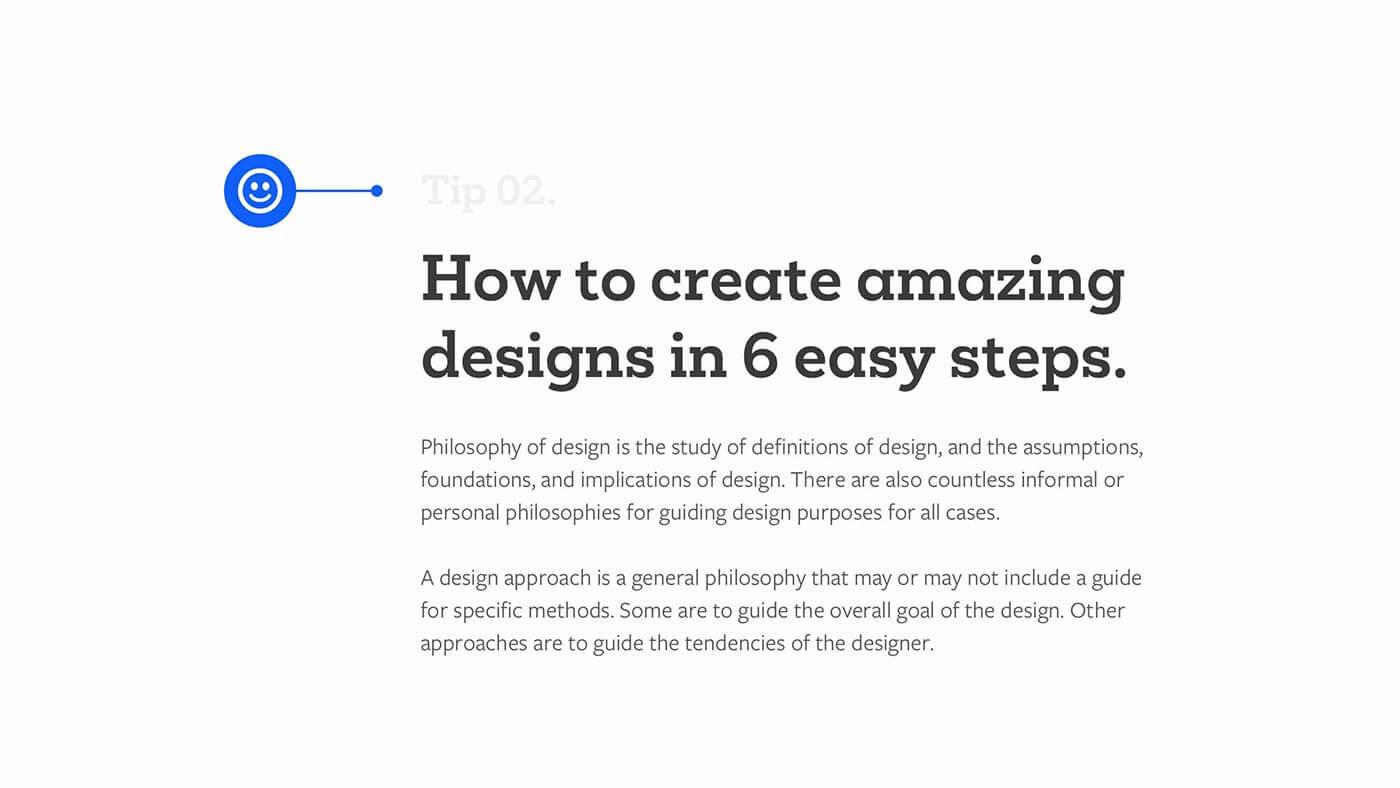 デザイン目的での要素を使っている例